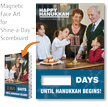 Happy Hanukkah, Safety Family Value Scoreboard Magnetic Face